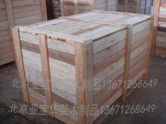 木箱包装使用时需要留神的几个细节,用到包装
