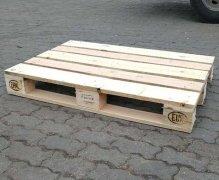 标准欧标cp3木托盘