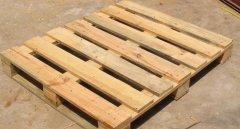 ippc标准木质托盘