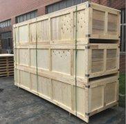 免检环保木箱