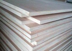 多层实木胶合板